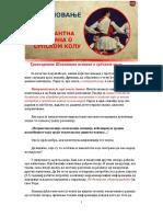 01.-ДРЕВНОВАЊЕ-КОЛО.pdf