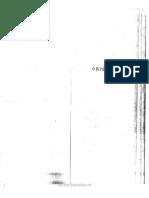 O Divórcio - Pe. Leonel Franca.pdf