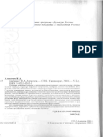 1780.pdf