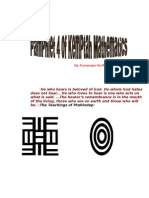 The Pamphlet 4 KemPtah Math