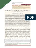 screening de compuestos bioactivos marinos.pdf