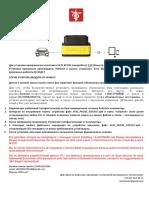 manual_968590130528