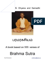 BS 126 Dhyana and Samadhi