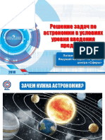 OA_Litvinov_140318.pdf