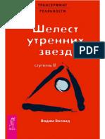 60085538.a4.pdf