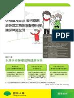 R32_DM.pdf