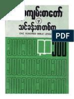 31cf519d47 Česko---anglický-slovník