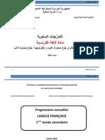 1ère ANNEE SECONDAIRE- (1).doc
