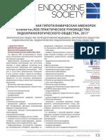 119834-254876-1-PB.pdf