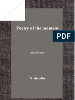 Poetry of the Moment Volume 1