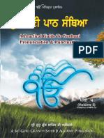 Gurbani Senthia Pothi 5.pdf