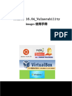 Ubuntu 16.04_Vulnerability-images使用手冊 (1)