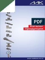 katalog_mk-nn_2018