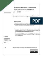 Elektronikon__OLD  Mk III.pdf
