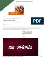 108 Shaktipeeth according to Goddess Bhagwat. Mission Kuldevi.pdf