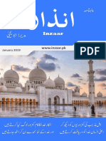inzaar-magazine-2019-jan