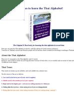 thai-book-demo