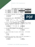 钱币练习1.pdf