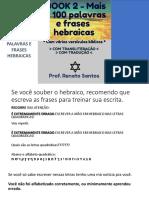 112 Ebook com 100 palavras e frases hebraicas - Prof Renato Santos
