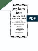 Vedibarta Bam Chanukah