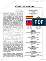 Republic of China (1912–1949)