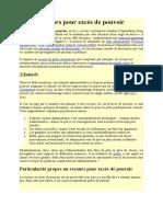 RECOURS POUR EXCES DE POUVOIR