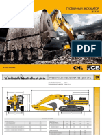 gusenichnyi-excavator-JCB-JS330.pdf