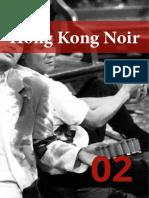 Allzine - Hong Kong Noir 02 - Danny Lee