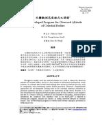67fd457e_20121220.pdf