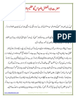 Khutba e MoulaAbbas(Asws)Urdu