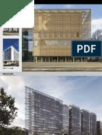 FICHA-GKD-2020-pdf.pdf