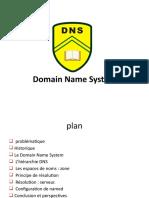 DNS 3