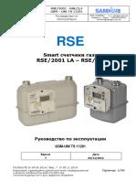 143_1128_isv066ute-rse_manuale_uso_e_manutenzione_gsm_rev_7_05_11_14_en_t_r_RU.pdf