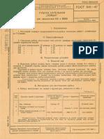 ГОСТ 941-41. Рубаха нательная «Гейша» для начсостава КА и ВМФ (Москва, 1941)