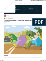 Time Series, метрики и статистика знакомство с InfluxDB _ Блог компании Selectel _ Хабр.pdf