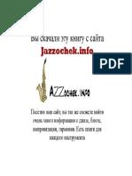 harmony - dubrovskiy.pdf