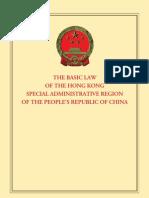 Basic Law of Hong Kong Full Text