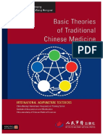 basic-theories-of-traditional-chinese-medicine.pdf