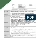 Rukun Negara In Tamil
