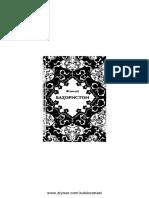 Abdurahmon Jomiy. Bahoriston.pdf