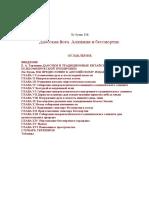 alhimia.pdf