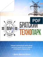 bratsk_technopark.pdf-Copy
