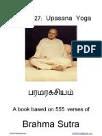 BS 127 Upasana Yoga