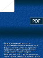 4.ppt