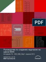 zdr-ksmstep1_e2014_ru