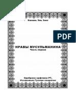 4_nm1.pdf