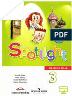 Spotlight_3_zakladki_i_audio.pdf