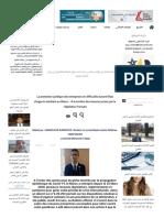 La protection juridique des entreprises en difficultés durant l'état d'urgence sanitaire au Maroc _ -A la lumière des mesures prises par le législateur français-