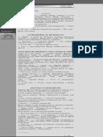 «Колдун Игнат и люди»  Рассказы  Виктор Пелевин  сайт творчества.pdf