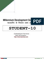 Millennium Development Goals and India
